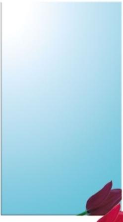 Oglinda albastra